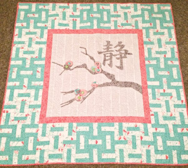 Serenity Wallhanging