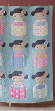 Tilda Happy Campers Kimono Girls Quilt Kit in Blue Sage *** PRE-ORDER - ARRIVING 10TH JANUARY 2020 ***
