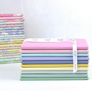 Tilda Solids Co-ordinating with Happy Campers - Half Metre Bundle of 10 fabrics *** PRE-ORDER - ARRIVING 10TH JANUARY 2020 ***